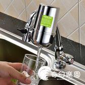 盛康爾水龍頭凈水器家用廚房直飲濾水器陶瓷除垢自來水過濾器家用-奇幻樂園