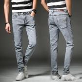 牛仔褲 秋季牛仔褲男生彈力窄管褲青年男士秋冬款灰白色男裝褲子 優家小鋪