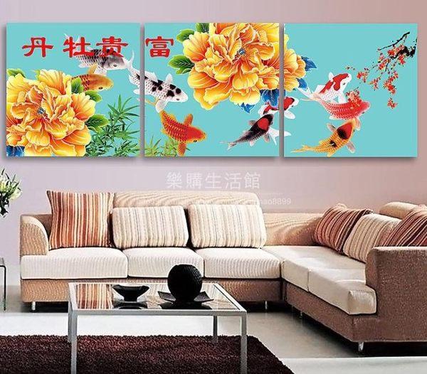 富貴牡丹-客廳裝飾畫無框畫【40*40*0.9三幅】LG-0301055