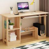 電腦台式桌簡約多功能家用省空間學生書桌書架組合臥室經濟型桌子  極客玩家  igo