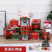 聖誕擺件糖果紙盒正方形包裝禮品盒櫥窗道具【聚可愛】