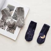 韓國星月雨滴不對稱止滑短襪 童襪 印花短襪