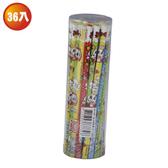 【東文TOWO】T-8-36 三角木頭鉛筆 (36支/盒)