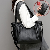 托特包-包包女2021新款潮時尚百搭大容量托特包休閒手提單肩斜挎女包大包