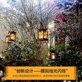 太陽能燈戶外防水庭院燈LED蠟燭燈復古傘燈吊燈家用裝飾花園掛燈 英雄聯盟