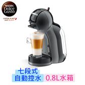 【雀巢DOLCE GUSTO】多趣酷思咖啡機 MiniMe鋼琴黑