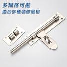 【大門門栓】14吋不鏽鋼門閂 可掛鎖頭插銷 不銹鋼門鎖 門扣 門窗防盜