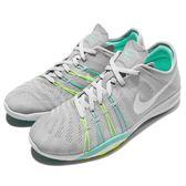 【五折特賣】Nike 訓練鞋 Wmns Free TR 6 灰 綠 白勾 赤足 運動鞋 多功能 女鞋【PUMP306】 833413-003