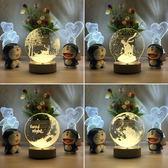 小夜燈led燈充插電迷你床頭燈臥室創意3d立體夢幻台燈【俄羅斯世界杯狂歡節】