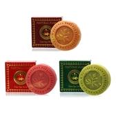 泰國 Madame Heng 興太太 草本白皙彈性平衡SPA香皂(150g) 3款可選【小三美日】