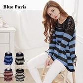 藍色巴黎 ★ 針織蕾絲長袖寬鬆條紋上衣  T恤 針織衫《4色》【22266】