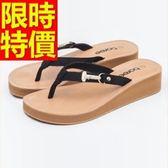 人字拖-精選流行輕便平底女夾腳拖鞋3色58s139[巴黎精品]