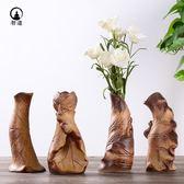 陶瓷小清新干花花瓶粗陶簡約現代家居客廳餐桌滿天星插花擺件 全館八折 限時三天!