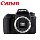 ◎相機專家◎ Canon EOS 77D 單機身 台佳公司貨
