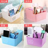 多功能紙巾盒創意客廳茶幾餐巾紙紙抽盒家用遙控器收納簡約抽紙盒   夢曼森居家