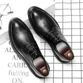 尖頭皮鞋 夏季鏤空透氣舒適商務休閒鞋【五巷六號】x243