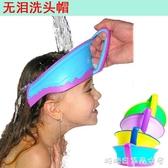 兒童浴帽寶寶洗頭帽嬰幼兒洗發洗澡帽護耳護眼沐浴帽防水 【快速出貨】