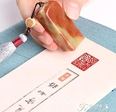 印章-起航印章訂刻姓名印章篆刻訂做蓋章刻章壽山石方形藏書印章訂製作 快速出貨