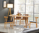 【IS空間美學】時尚實木牛角餐桌椅組 一...