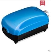 氧氣泵 養魚氧氣泵魚缸增氧泵水族箱超靜音充氧泵小型家用便捷式打氧機泵 晶彩 晶彩