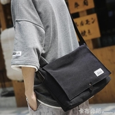斜背包單肩包男帆布包男郵差包電腦包單肩背包日韓運動大學生書包 卡布奇諾