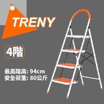 [家事達]HD- 0877 TRENY 四階 豪華梯 扶手梯-加寬 特價 工作梯 手扶梯 一字梯 A字梯 梯子 家庭必備