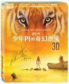【停看聽音響唱片】【BD】少年Pi的奇幻漂流 3D+2D 雙碟版