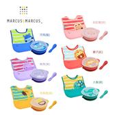 【加拿大MARCUS&MARCUS】動物樂園自主用餐學習禮盒組 (6款可選)