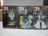 【書寶二手書T7/漫畫書_MAN】Ark城堡有鬼_1~3集合售_冬季