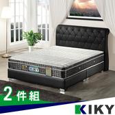 床組/雙人5尺-【卡蒂妮】璀璨水鑽 皮質(床頭片+床底)~台灣自有品牌-KIKY