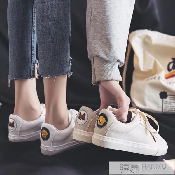網紅小白鞋女2020春季新款百搭韓版基礎白鞋休閒學生運動板鞋子潮  夏季新品