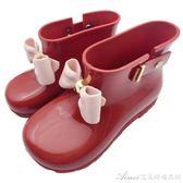 兒童蝴蝶結雨鞋女童果凍防滑水靴 公主鞋短靴雨靴小孩艾美 衣櫥