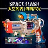 電動兒童玩具太空槍聲光音樂 男禮物電子搶2-3-6歲寶