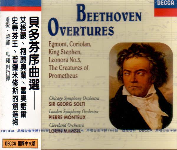 國際中文版 150 貝多芬序曲選  CD (購潮8)