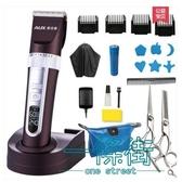 奧克斯理發器電推剪專業帶線電推子成人兒童剪發器電動剃頭刀家用