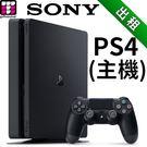 【3C出租】SONY PlayStati...