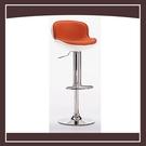 【多瓦娜】瓦特吧椅(白橘) 21057-1080002