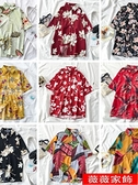 印花襯衫 2021年新款夏季小眾花襯衫女復古港風短袖設計感夏威夷襯衣外套潮 薇薇