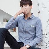 青少年條紋襯衫男長袖薄款純棉修身韓版學生襯衣百搭潮流休閒襯衣 千惠衣屋