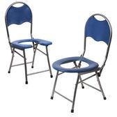 可摺疊坐便椅孕婦坐便凳老人坐便器病人廁所大便椅子防滑行動馬桶 igo  范思蓮恩