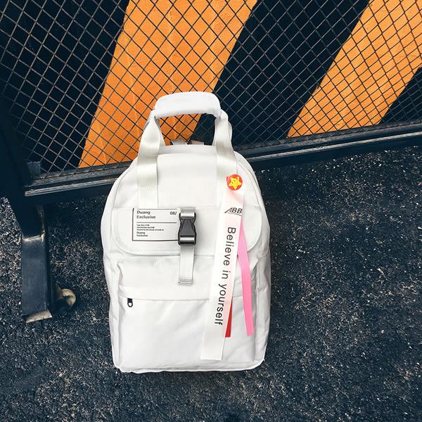 大容量學院風後背包 女韓版雙肩書包《印象精品》b1525