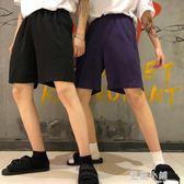 夏季韓國in同款原宿風純色簡約百搭基礎款五分學生短褲寬鬆男女 藍嵐