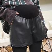 孕婦褲 孕婦短褲秋季外穿PU皮褲2021新款寬松闊腿靴褲時尚春打底褲潮媽【快速出貨八折鉅惠】