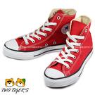 CONVERSE ALL STAR 紅色 鞋帶 高筒 基本款帆布鞋 中童鞋 NO.Q5383