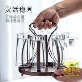 創意水杯架家用置物架客廳茶杯玻璃杯子架瀝水掛架子收納【輕奢時代】