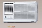 *~新家電錧~*【SAMPO聲寶 AW-PC122L】定頻左吹窗型~包含標準安裝