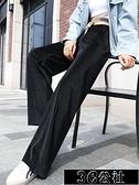 闊腿褲 女高腰寬鬆顯瘦黑色垂墜感直筒拖地休閒長褲 快速出貨