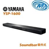 《麥士音響》 YAMAHA山葉 單件式Soundbar YSP-1600