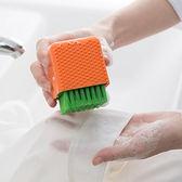 盆栽兩用矽膠刷 刷子 洗衣刷 衣物 清潔 貼身衣物 創意 小物【庫奇小舖】