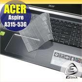 【Ezstick】ACER A315-53G 奈米銀抗菌TPU 鍵盤保護膜 鍵盤膜